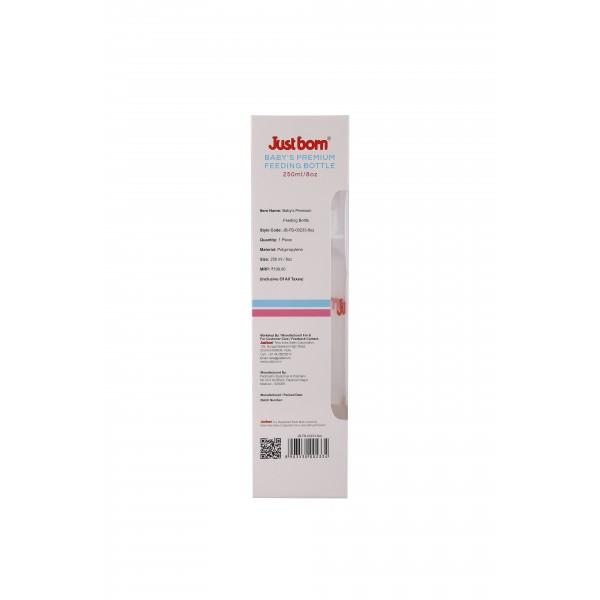 Just Born® Premium Feeding Bottle 8Oz / 250ML