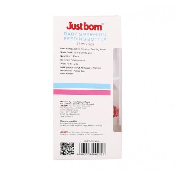 Just Born® Premium Feeding Bottle 2Oz / 75ML