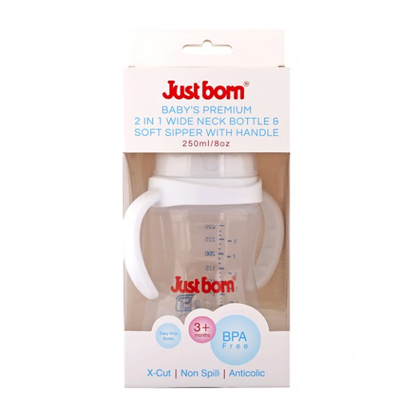 Just Born® Premium 2 in 1 Wide Neck Bottle & Soft Sipper With Handle 8Oz / 250ML